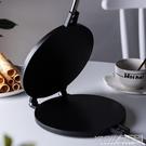 百鉆雞蛋捲烤盤 不黏冰淇淋蛋筒模具 家用做甜筒脆皮機烘焙工具CY『新佰數位屋』