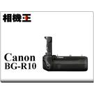 Canon BG-R10 原廠電池把手〔...