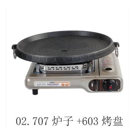 幸福居*韓國卡式爐便攜防風爐頭烤肉爐野營卡斯爐瓦斯爐火鍋爐迷你2(首圖款 爐+烤盤)