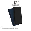 現貨 DUX DUCIS OPPO A91/Reno 3/F15 國際版 SKIN Pro 皮套 可插卡 可立 側翻 保護套