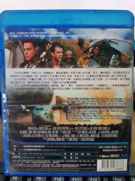 挖寶二手片-Q03-049-正版BD【飛離航道】-藍光電影(直購價) 無海報