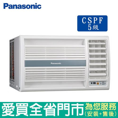 Panasonic國際3-4坪CW-N22S1右吹窗型(110V)冷氣空調 含配送到府+標準安裝【愛買】