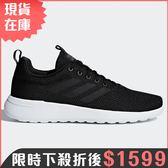 ★現貨在庫★ Adidas LITE RACER CLN 男鞋 慢跑 休閒 輕量 透氣 黑 【運動世界】 B96569