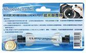 JASDEN 捷士登 CCD COMS 微米除塵棒 清潔筆 果凍筆