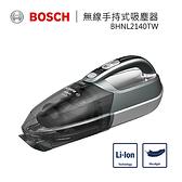 【折價卷現領現折】 BOSCH 博世 無線 手持式吸塵器 BHNL2140TW 公司貨