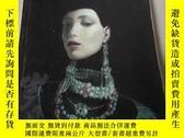 二手書博民逛書店罕見推理(第四輯)Y212829