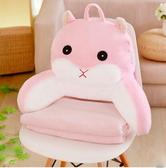 抱枕被子兩用辦公室靠墊靠枕腰枕腰靠沙發椅子靠背汽車三合一毯子