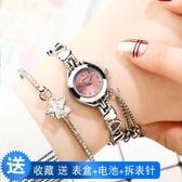 手錶 韓版簡約時尚潮流手錶女小巧手水鑽可愛女錶休閒大氣軟妹石英錶 尾牙