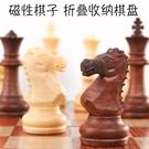 西洋棋國際象棋高檔木塑磁性棋子便攜式折疊...