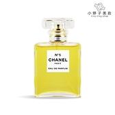 CHANEL 香奈兒 N°5 典藏香水 35ml《小婷子美妝》