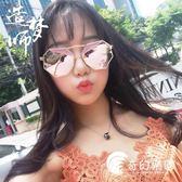 韓版新款太陽鏡女圓臉多邊型獨特個性墨鏡彩膜反光前衛時尚潮眼鏡-奇幻樂園