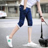 牛仔短褲 夏季薄款七分牛仔褲男士韓版修身薄款小腳褲潮男裝短褲中褲男褲子 潮先生