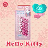 ☆Hello Kitty☆ 凱蒂貓粉色 I 型牙間刷 2ss 0.8mm 美國杜邦抗菌刷毛附帽蓋