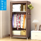簡易衣櫃學生宿舍單人加固鋼架自由組裝整理收納櫃經濟型 布衣櫃  WD