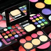 化妝粉盒彩妝盤39色彩妝套裝全套組合 粉餅眼影美妝珠光【酷我衣櫥】