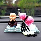 創意汽車擺件車內飾品可愛卡通公仔車載小和尚保平安水晶葫蘆精品 卡布奇诺