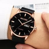 2019新款手錶男學生男士手錶運動石英錶防水時尚潮流非機械錶男錶