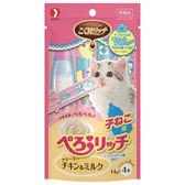 【寵物王國】日本沛萊亞-PeroRich/PR-2啾咪肉泥(幼貓雞肉+牛乳口味)14gx4入
