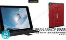 美國 UAG iPad Air 2 軍規...