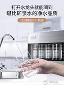 安之星五級九層凈水器家用直飲機超濾凈水機家用廚房自來水過濾器 igo全館88折
