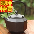 茶壺老鐵壺雋永入口滑順-煮水泡茶喫茶香醇日本鐵壺1款61i20【時尚巴黎】