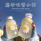 玻璃杯 ins玻璃杯女個性水杯韓版可愛便攜夏天學生吸管杯子創意潮流水瓶 晶彩 99免運
