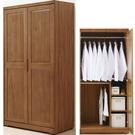 衣櫃 衣櫥 AM-353-10 太陽花實木3尺衣櫥 (雙吊)【大眾家居舘】