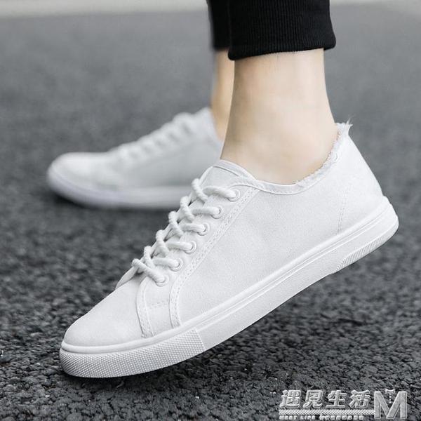 夏季男士帆布鞋韓版潮流百搭板鞋休閒潮鞋新款小白布鞋男鞋子 遇见生活