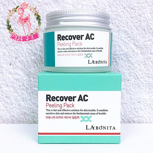 【韓國 Labonita】Recover AC 去角質乳霜面膜 50ml