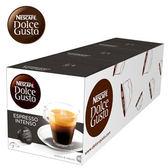 雀巢 新型膠囊咖啡機專用 義式濃縮濃烈咖啡膠囊(一條三盒入)料號 12371121 ★醇厚無比的義式風味