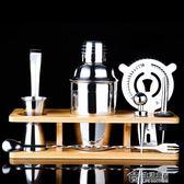 不銹鋼調酒器雞尾酒雪克壺雪克杯搖酒調酒工具搖壺調酒器 生活主義