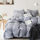 Artis台灣製 - 雙人床包+枕套二入【圓舞曲】雪紡棉磨毛加工處理 親膚柔軟