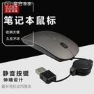 有線滑鼠筆記本超薄滑鼠有線USB光電靜音辦公適用蘋果惠普華為電腦可愛女 快速出貨