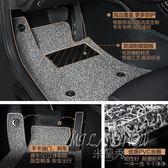 腳墊 全包圍絲圈 汽車腳踏墊 專用豐田 米蘭shoe