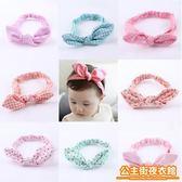 兒童髮夾  兒童發帶韓國公主百搭寶寶頭帶女嬰兒可愛頭飾女童頭花發箍發飾