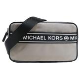 【南紡購物中心】MICHAEL KORS KENLY 尼龍橫槓雙拉鍊相機斜背包-灰
