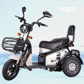 新款電動三輪車成人小型迷你家用電動電瓶車代步車 萬客城