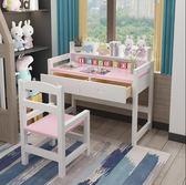 兒童實木書桌可升降學習桌小學生寫字桌男孩女孩家用書桌椅igo  瑪麗蘇
