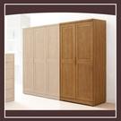 【多瓦娜】太陽花實木3尺衣櫥(雙吊) 21152-353010