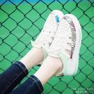 運動鞋 厚底鏤空透氣 松糕休閑小白鞋...