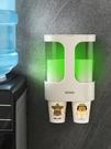 一次性杯子架自動取杯器紙杯架掛壁式家用飲水機放水杯的置物架子 小明同學