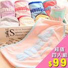 【超值4入組】Smile純棉印花流行內褲(隨機出貨)