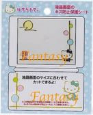 日本製KITTYNDSL專用螢幕保護貼~月亮47810【玩之內】