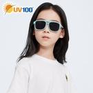 UV100 防曬 抗UV Polarized童款太陽眼鏡-繽紛色彩