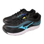 (C1) MIZUNO 美津濃 CYCLONE SPEED 3 排球鞋 V1GA218023 男女 黑藍 [陽光樂活]