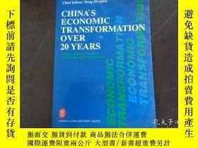 二手書博民逛書店CHINA S罕見ECONOMC TRANSFORMATION,