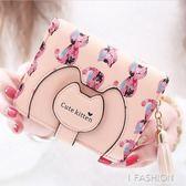 韓版學生可愛貓咪卡通短款錢包女多卡位兩折拉鍊  多功能女士小錢夾-Ifashion