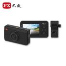 PX大通 A9GP 高畫質雙鏡行車記錄器...