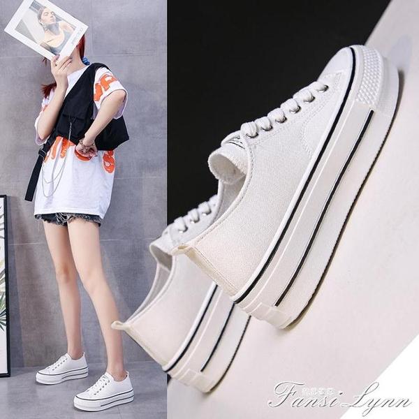 2020夏秋季新款百搭松糕厚底帆布鞋女增高透氣韓版學生低幫休閒鞋 范思蓮恩