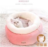 貓窩冬季保暖深度睡眠可拆洗墊子半封閉狗窩寵物用品【宅貓醬】